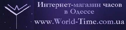 www.World-Time.com.ua